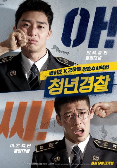 [오늘뭐보지?]'킬러의 보디가드' 예매율 1위…흥행돌풍