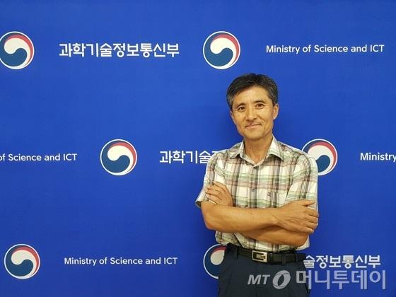 김경환 과학기술정보통신부 사무관.
