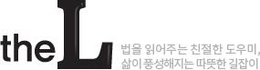 [알림] '국민을 위한 사법개혁' 심포지엄에 초대합니다