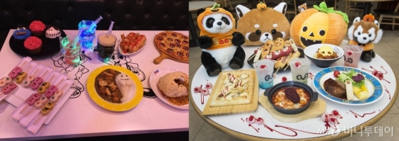 롯데월드의 할로윈 축제 음식들(왼쪽)과 에버랜드의 음식들. /사진=김고금평 기자<br />
