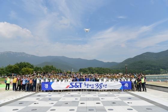 """S&T 창업 38주년…최평규 회장 """"한계에 도전하자"""""""