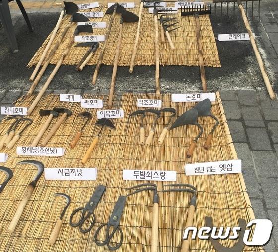 청년농부들이 전시하는 전통 농기구(서울시 제공)© News1