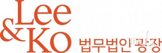 법무법인 광장, 21일 M&A 포럼 개최