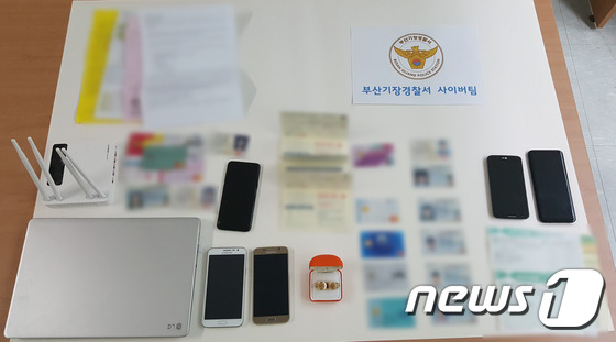 경찰이 원룸에서 압수한 스마트폰과 범행에 사용된 노트북, 피의자들이 끼고다닌 커플링/사진=부산지방경찰청, 뉴스1