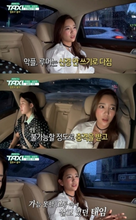 / 사진=tvN '택시' 방송화면 캡처