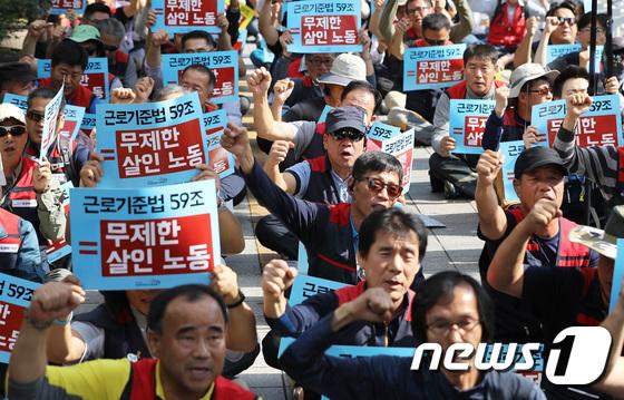 [사진]공공운수노조 '근로기준법 59조 폐기 촉구'