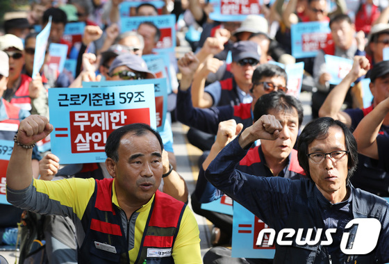 [사진]'근로기준법 59조 완전 폐기하라'