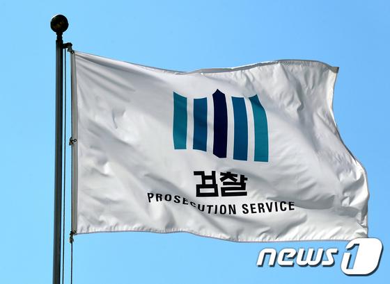 (뉴스1 DB) 2017.7.26/뉴스1 © News1 구윤성 기자