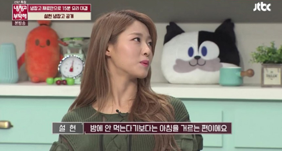 /사진=JTBC '냉장고를 부탁해'