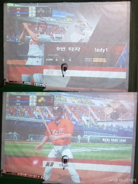 지난 19일 다른 스크린 야구 브랜드의 한 매장을 찾아 확인해보니 이 브랜드는 여자 캐릭터가 따로 없고 모두 남자 선수 캐릭터로만 묘사했다. /사진=이영민 기자
