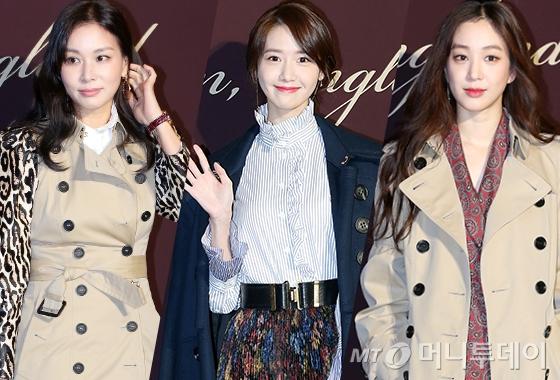 배우 고소영, 그룹 소녀시대 윤아, 정려원/사진=머니투데이 DB