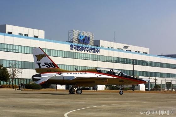 경남 사천시에 위치한 한국항공우주산업(KAI) 본사. /사진제공=한국항공우주산업.