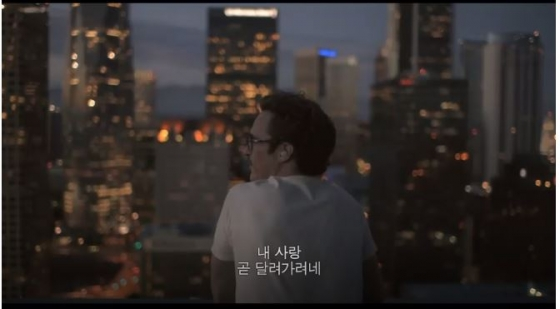 영화 her(허) 예고편. 영화에서 주인공은 인공지능 OS '사만다'와 사랑에 빠진다.