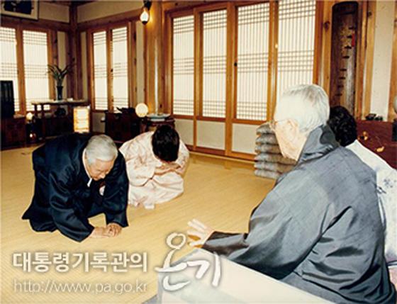 김영삼 전 대통령 내외/사진=국가기록원