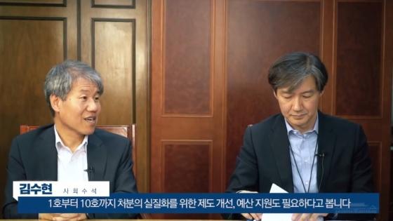 김수현 청와대 사회수석(왼쪽)과 조국 청와대 민정수석/사진=청와대 페이스북