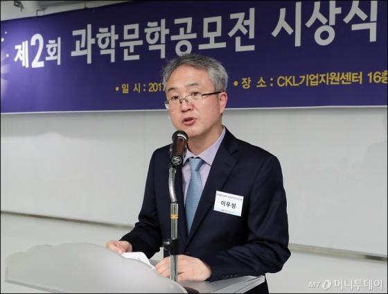 [사진]축사하는 이우성 문화콘텐츠산업실장