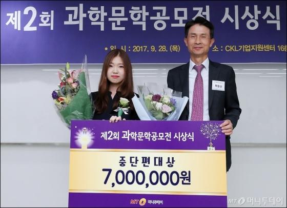 [사진]김초엽 작가, 과학문학공모전 대상-가작 2관왕