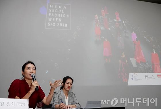 서울디자인재단 패션문화본부 김윤희 본부장/사진제공=2018 S/S 헤라서울패션위크