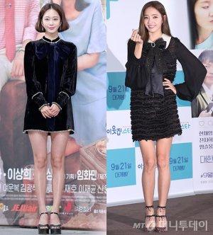 '바비인형' 한예슬·한채영, 블랙 미니원피스 패션 대결