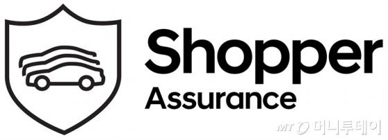 현대차 북미 법인(HMA)은 미국 캘리포니아에서 10일(현지시간) 기자회견을 열고 '소비자 보증(Shopper Assurance)' 정책을 발표했다. /사진제공=현대자동차