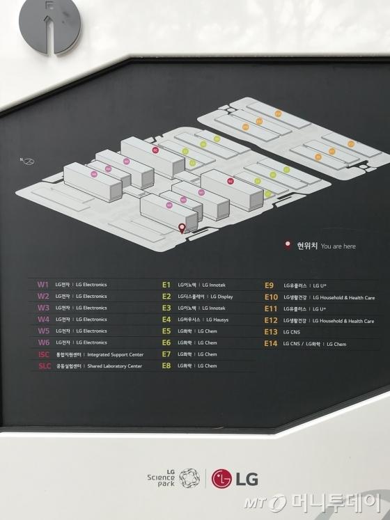 서울 강서구 마곡동 LG사이언스파크 W6동 앞에 붙어있는 조감도/사진=이정혁 기자