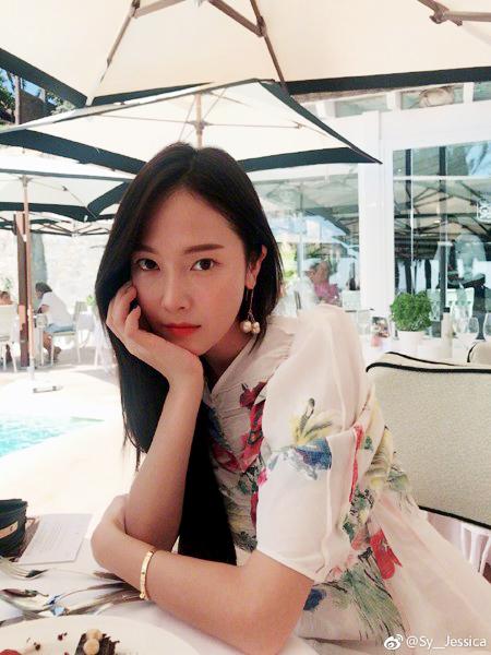 /사진=제시카 웨이보