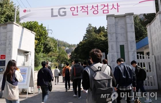 LG그룹의 하반기 대졸공채 입사 시험인 'LG 인적성검사'가 치뤄진 14일 오전 서울 용산구 용산고등학교에서 응시자들이 시험을 보기 위해 고사장으로 향하고 있다./사진=김휘선 기자