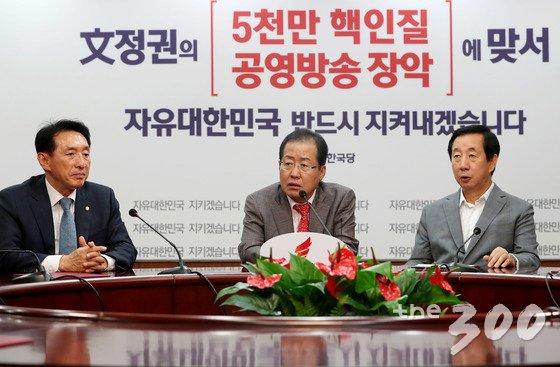 홍준표 자유한국당 대표가 지난 11일 오후 서울 여의도 당사에서 열린 당 정치보복대책특별위원회 임명장 수여식 및 1차 회의에서 모두발언을 하고 있다. /사진=뉴스1