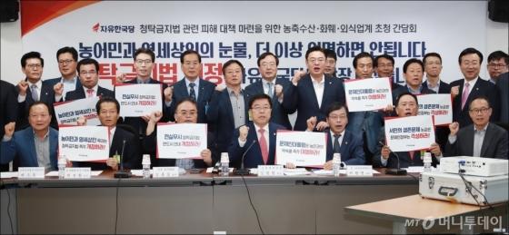 [사진]자유한국당 김영란법대책TF 간담회 개최