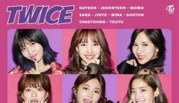 트와이스 日서 걸그룹 새 역사… JYP 주가도 '껑충'