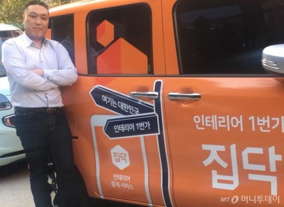 인테리어 중개 O2O 스타트업 '집닥'의 박성민 대표/사진=조성은 기자