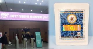 2017 대한민국 뷰티박람회 전경과 알엠지의 신제품 '홀로그램 패키징 라벨'(사진 오른쪽)/사진제공=알엠지