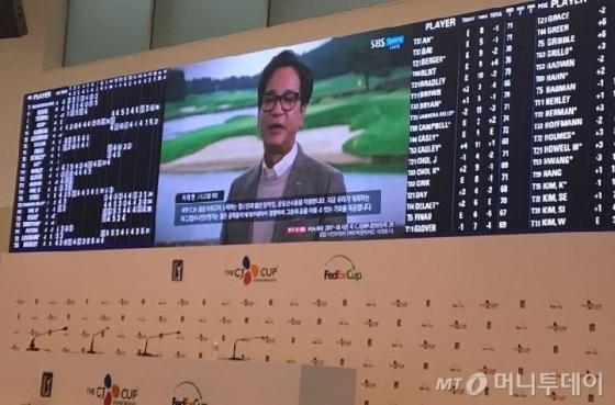 20일 골프채널 중계에서 녹화화면으로 대회의 의미를 설명하는 이재현 CJ회장/ 사진=CJ