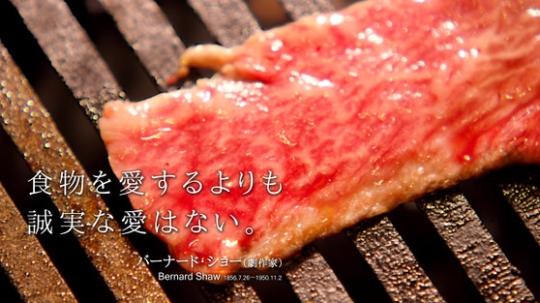 '고기가 익는 때'(肉が焼ける) 한 장면 /사진=유튜브