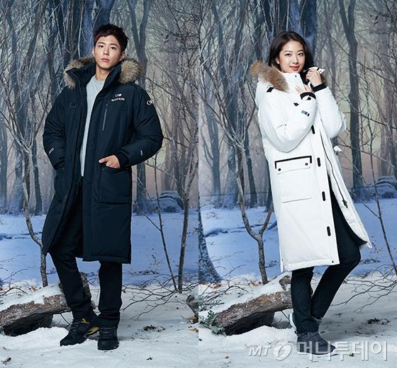 배우 박보검, 박민하 /사진제공=아이더