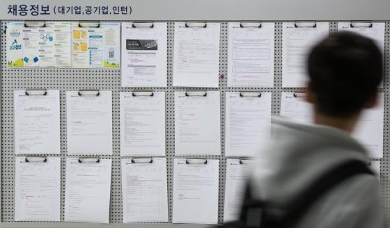 한 학생이 18일 서울시내 한 대학교에 마련된 채용정보 게시판을 바라보고 있다./사진=뉴스1<br /> <br />