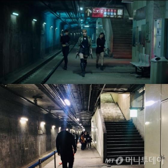 그룹 트와이스의 '치어업' 뮤직비디오 속 신설동 유령역(위)과 실제 장소 모습 /사진=남궁민 기자