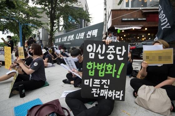 임신중단 전면 합법화를 요구하는 모임 'BWAVE' 회원들이 서울 마포구 홍대입구역 걷고 싶은 거리에서 집회하고 있다. /사진=뉴스1