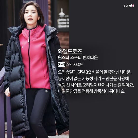 """[카드뉴스] """"올겨울 대세 아우터""""…신상 롱 패딩 6"""
