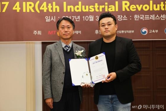 벤플, IoT 부문 '2017 4IR 어워즈' 수상