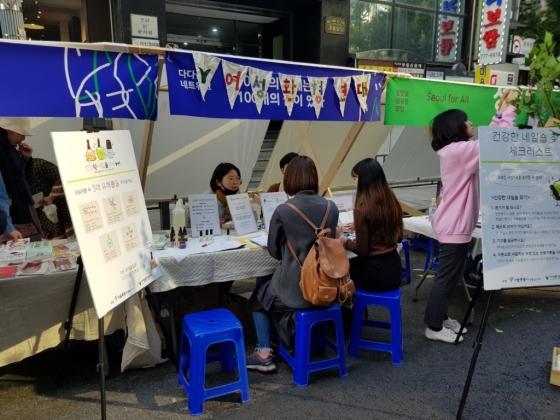 지난달 28일 서울광장에서 열린 '2017 청춘콘서트 & 청춘박람회'에 차려진 '친환경 수성 네일' 체험 부스.