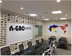 안양글로벌비즈니스센터 전경/사진=지역SW산업발전협의회