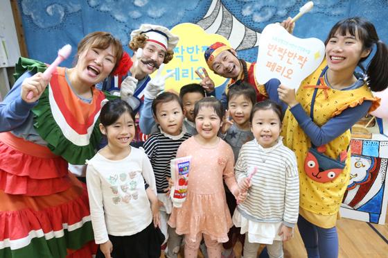 LG생활건강 어린이 건강뮤지컬 '반짝반짝 페리오' 공연팀과 어린이들이 기념 사진을 촬영하고 있다./사진제공=LG생활건강