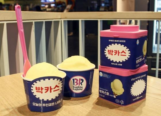 배스킨라빈스 '박카스향 소르베'/사진제공=SPC그룹