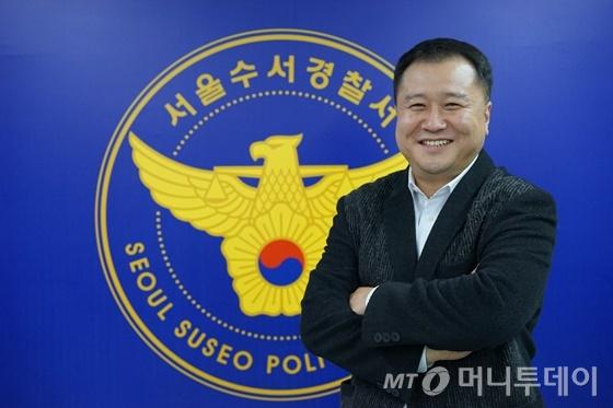 영화 '범죄도시' 실제 모델인 서울 수서경찰서 윤석호 경위 /사진=이동우 기자