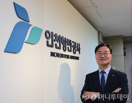 인봉현 인천항만공사 사장