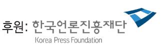 """""""미래車 기술 선도 시급, 투자·인수 추진에 R&D 조직도 확대"""""""