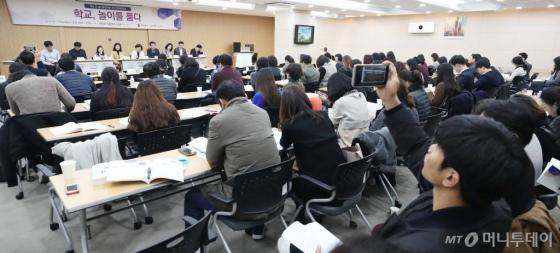 머니투데이와 세이브더칠드런이 14일 오전 서울 영등포구 이룸센터에서 연 '학교, 놀이를 품다: 학교 안 놀이활성화를 위한 정책토론회'에 130여명이 참석했다. /사진=이기범 기자