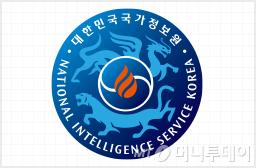 [단독]현직 국회의원 5명에 국정원 특수활동비 상납 의혹