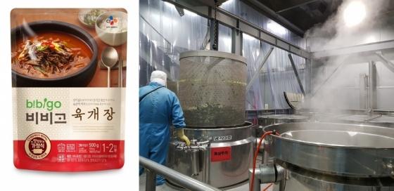 '비비고 육개장' 제품(왼쪽)과 논산공장 생산공정/사진제공=CJ제일제당